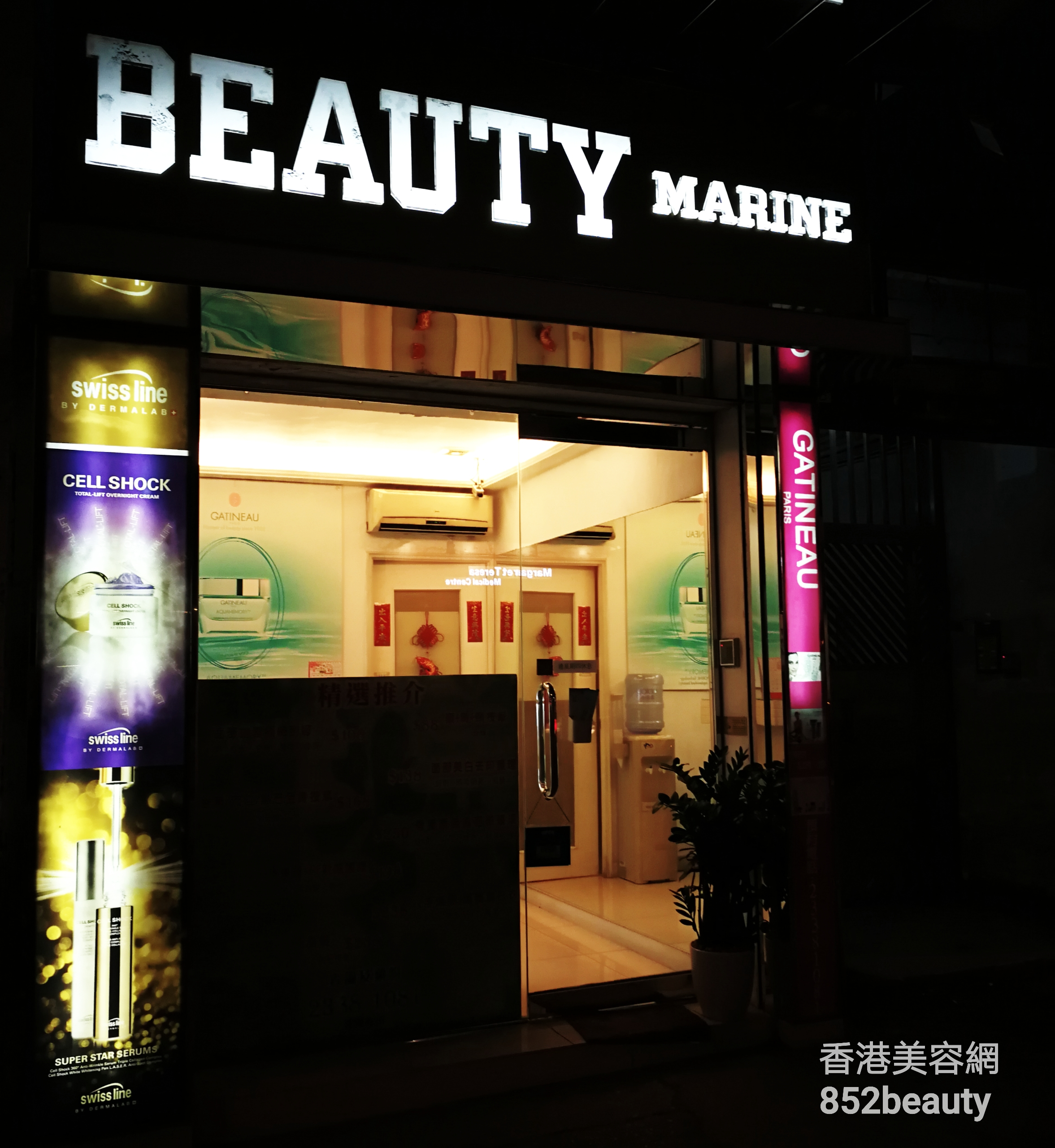 Beauty Marine