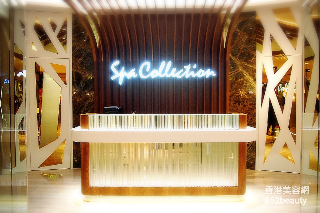 美容院 Beauty Salon 集團Spa Collection (新港城) @ 香港美容網 HK Beauty Salon