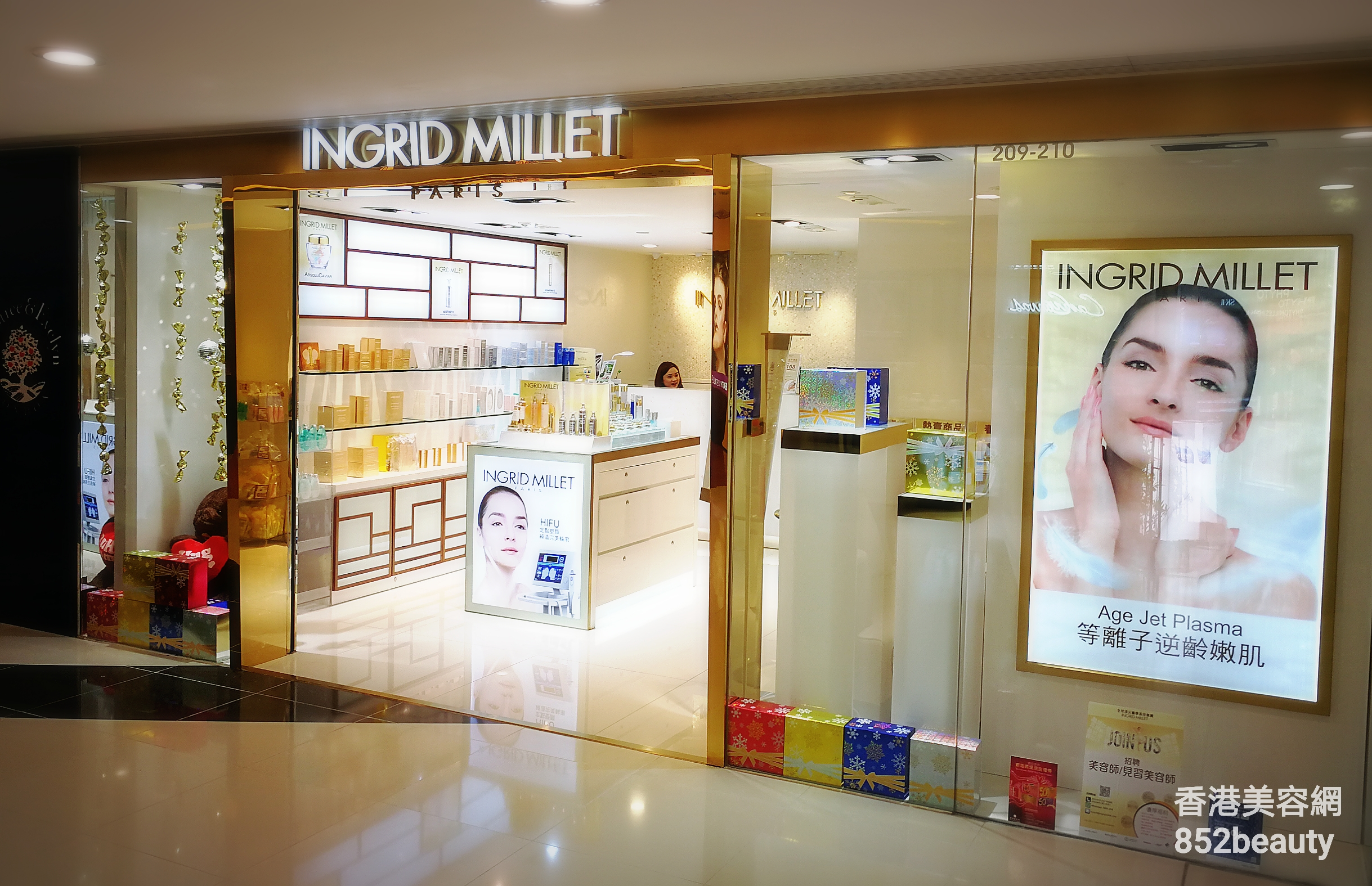 美容院 Beauty Salon 集團INGRID MILLET PARIS (荃灣店) @ 香港美容網 HK Beauty Salon