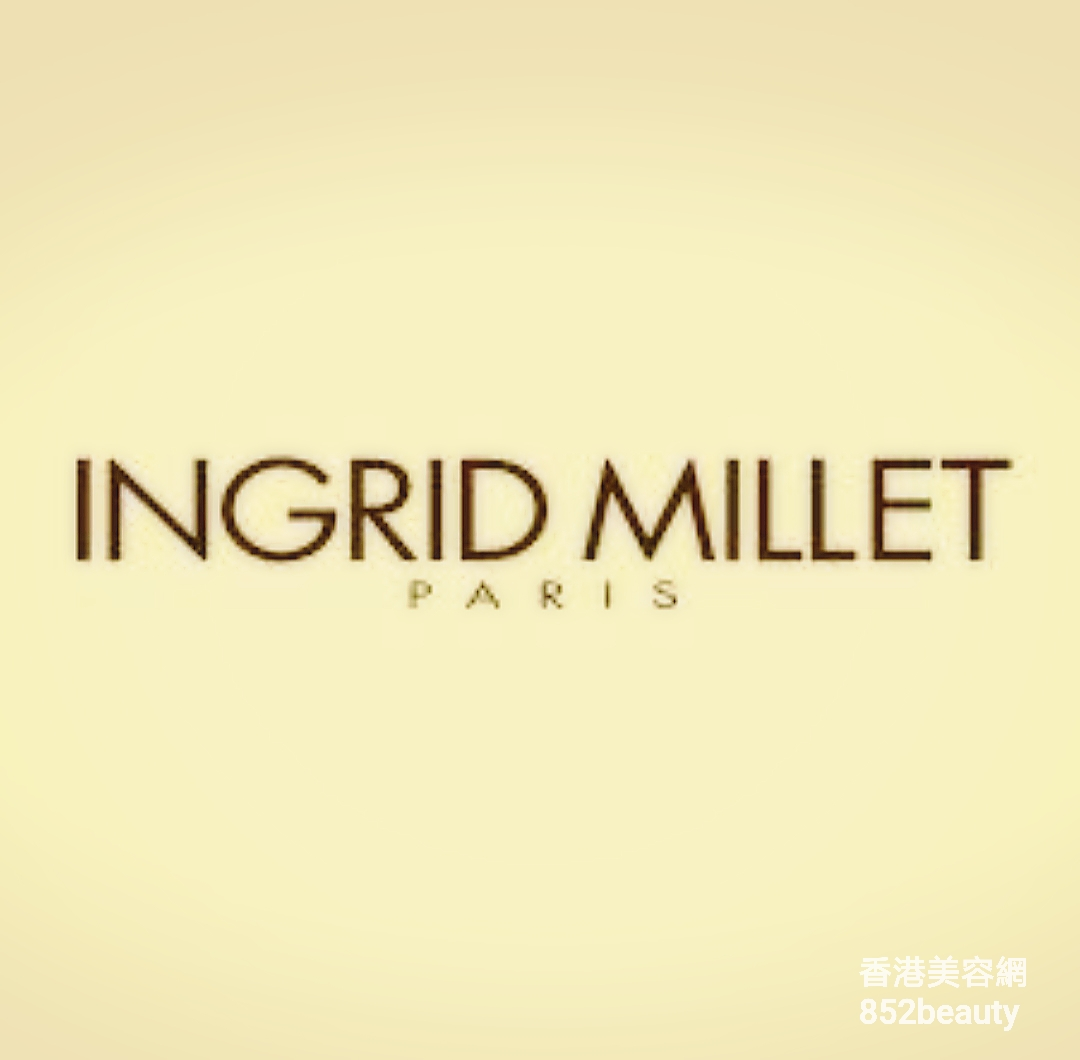 美容院 Beauty Salon 集團INGRID MILLET PARIS (沙田店) @ 香港美容網 HK Beauty Salon