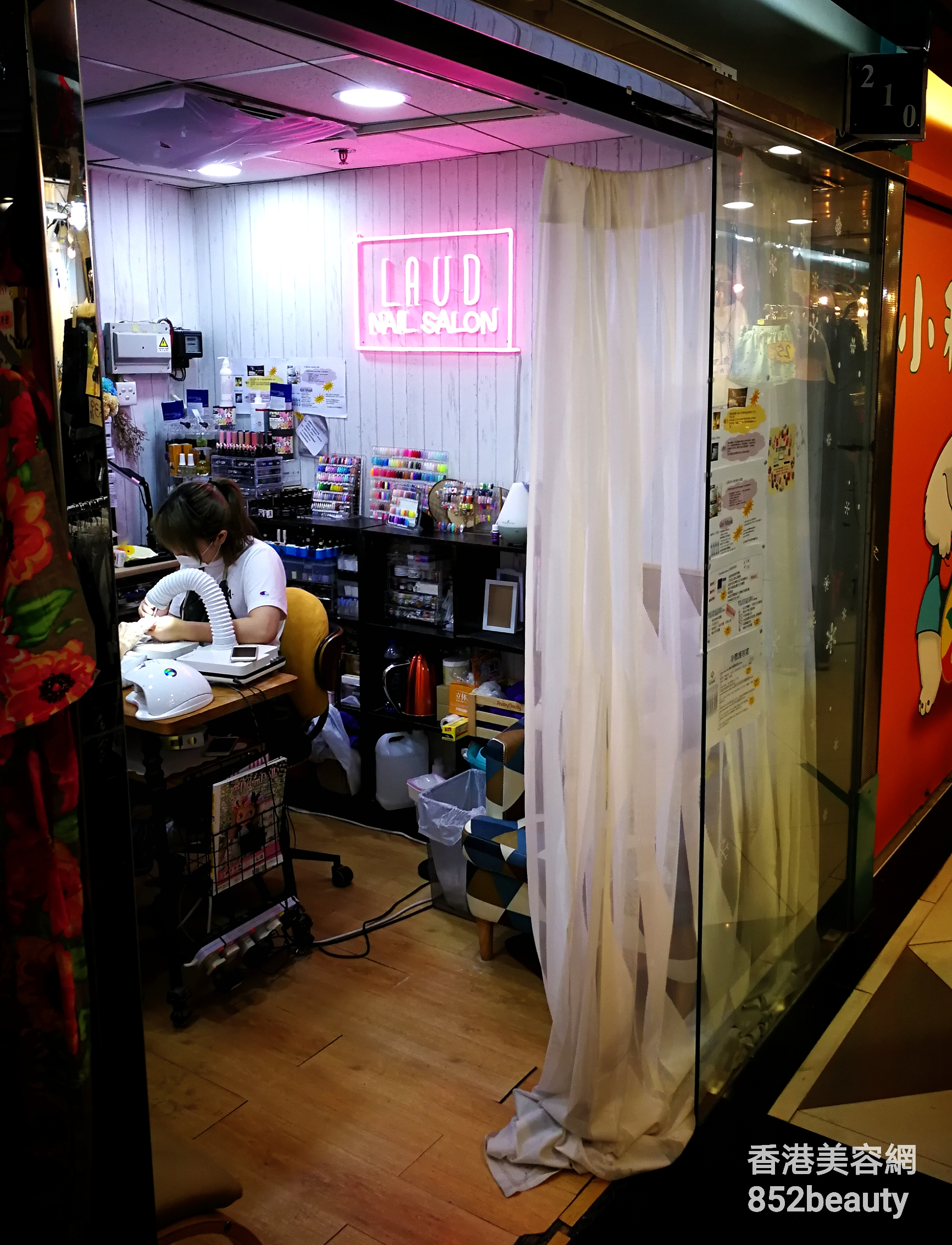 美容院: LaUd Nail Salon