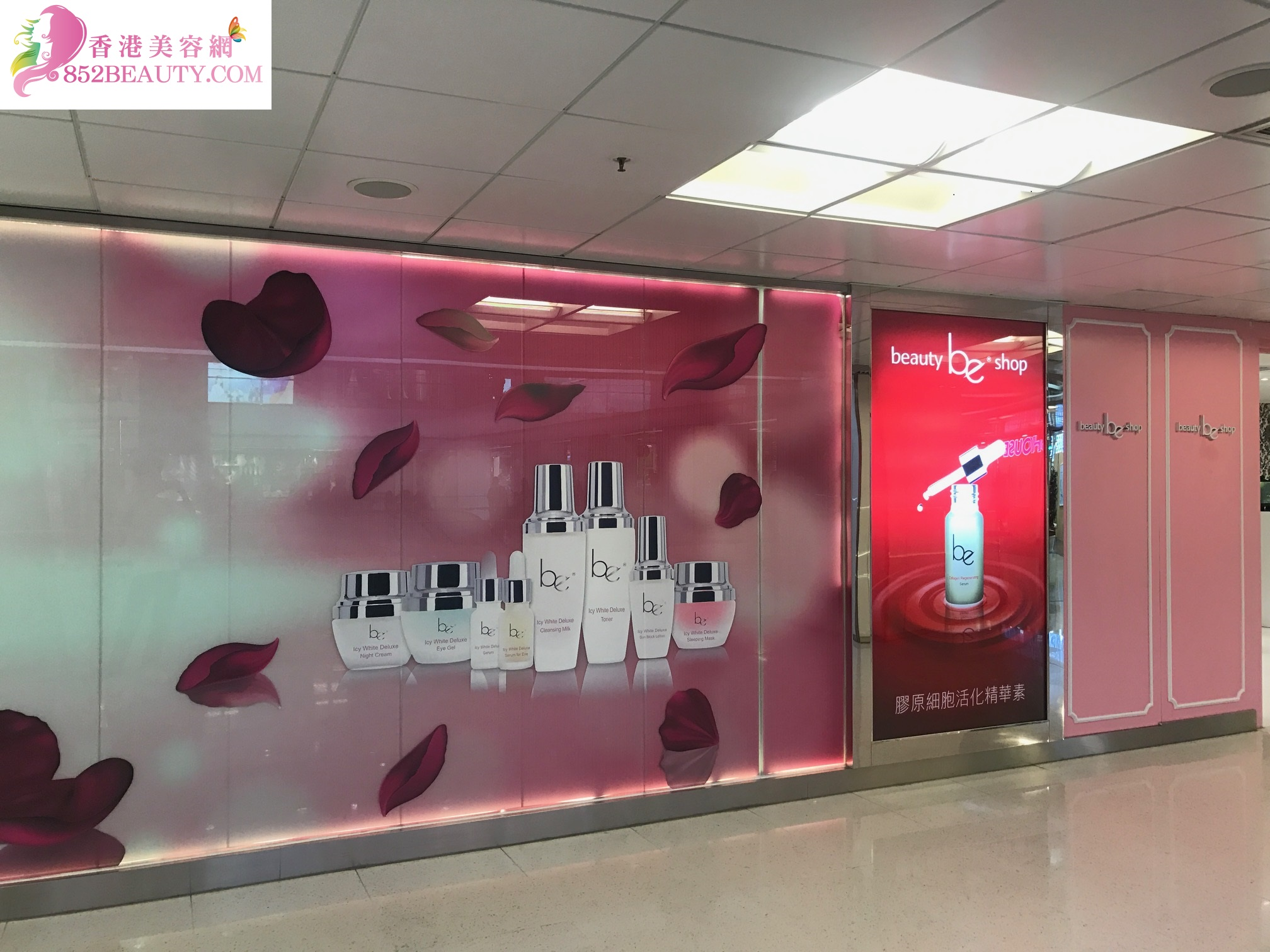 美容院: Beauty Be Shop (深水埗)