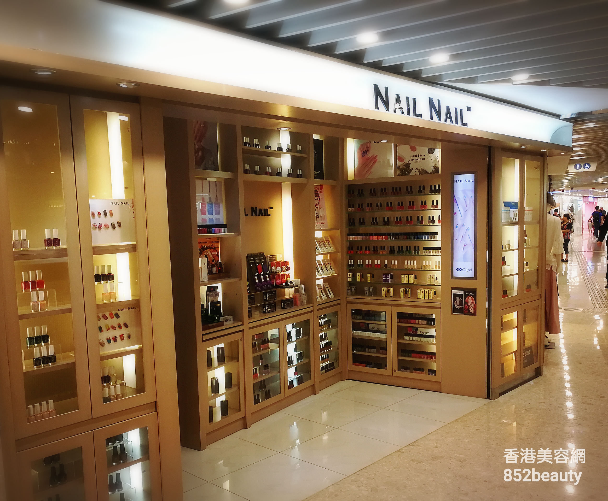 美容院 Beauty Salon 集團Nail Nail (Four Seasons Hotel) @ 香港美容網 HK Beauty Salon