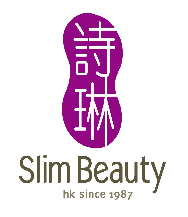 美容院 Beauty Salon 集團詩琳美容 Slim Beauty (佐敦分店) @ 香港美容網 HK Beauty Salon