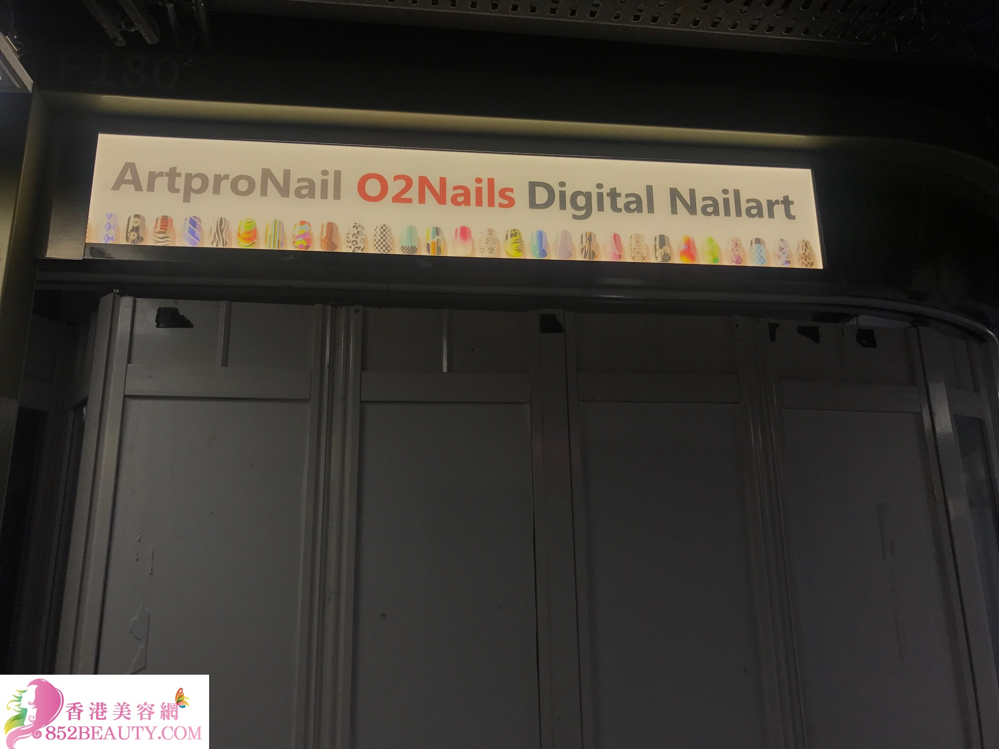 美容院: ArtproNail O2Nails Digital Nailart