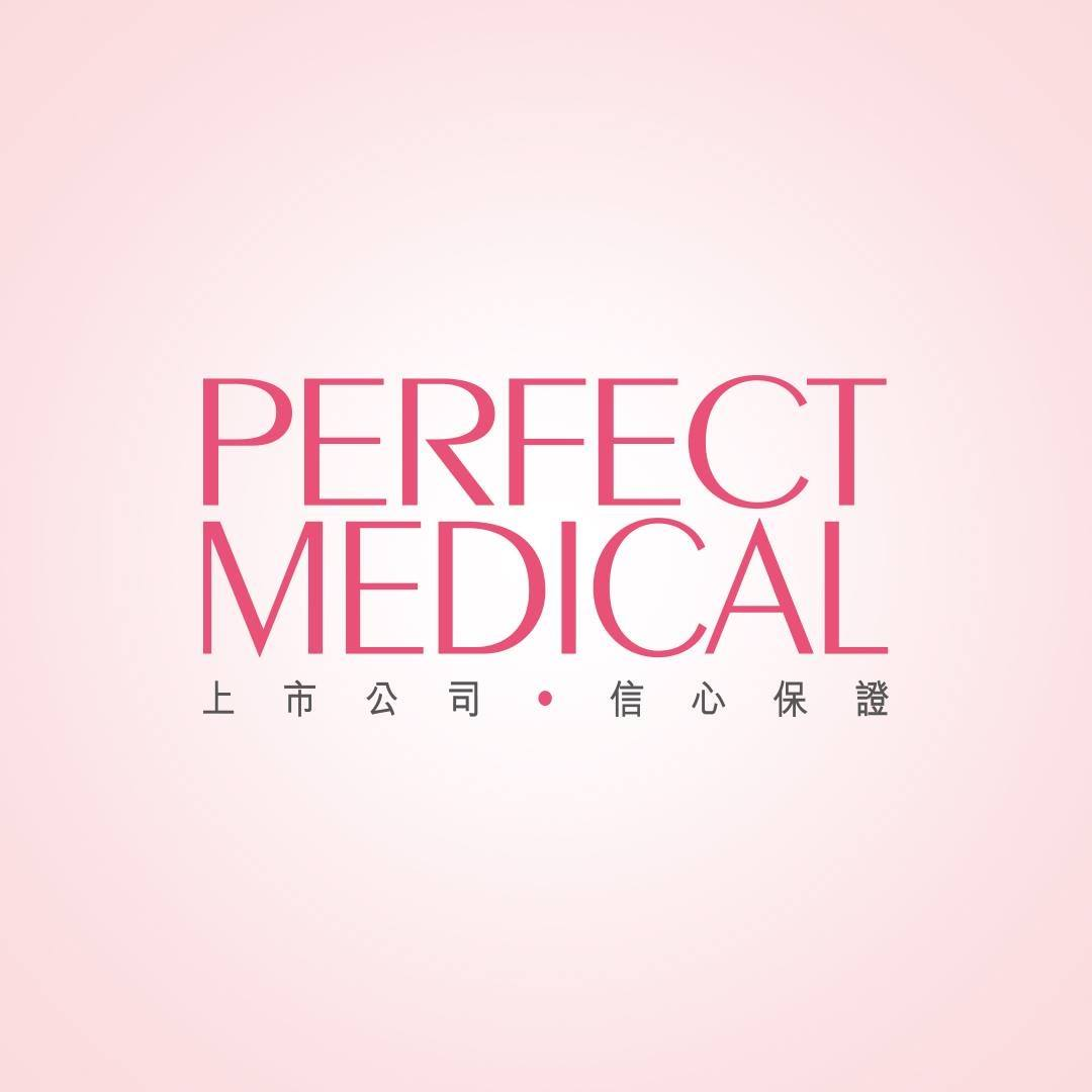 美容院 Beauty Salon 集團Perfect Medical (銅鑼灣旗鑑店) @ 香港美容網 HK Beauty Salon