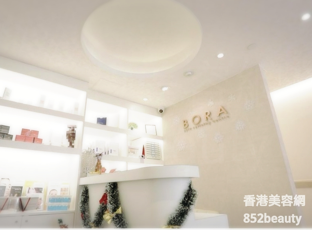 美容院 Beauty Salon: Bora Beauty (尖沙咀店)
