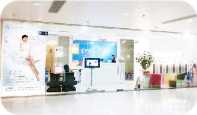 美容院 Beauty Salon 集團Dream Beauty Pro (將軍澳店) @ 香港美容網 HK Beauty Salon