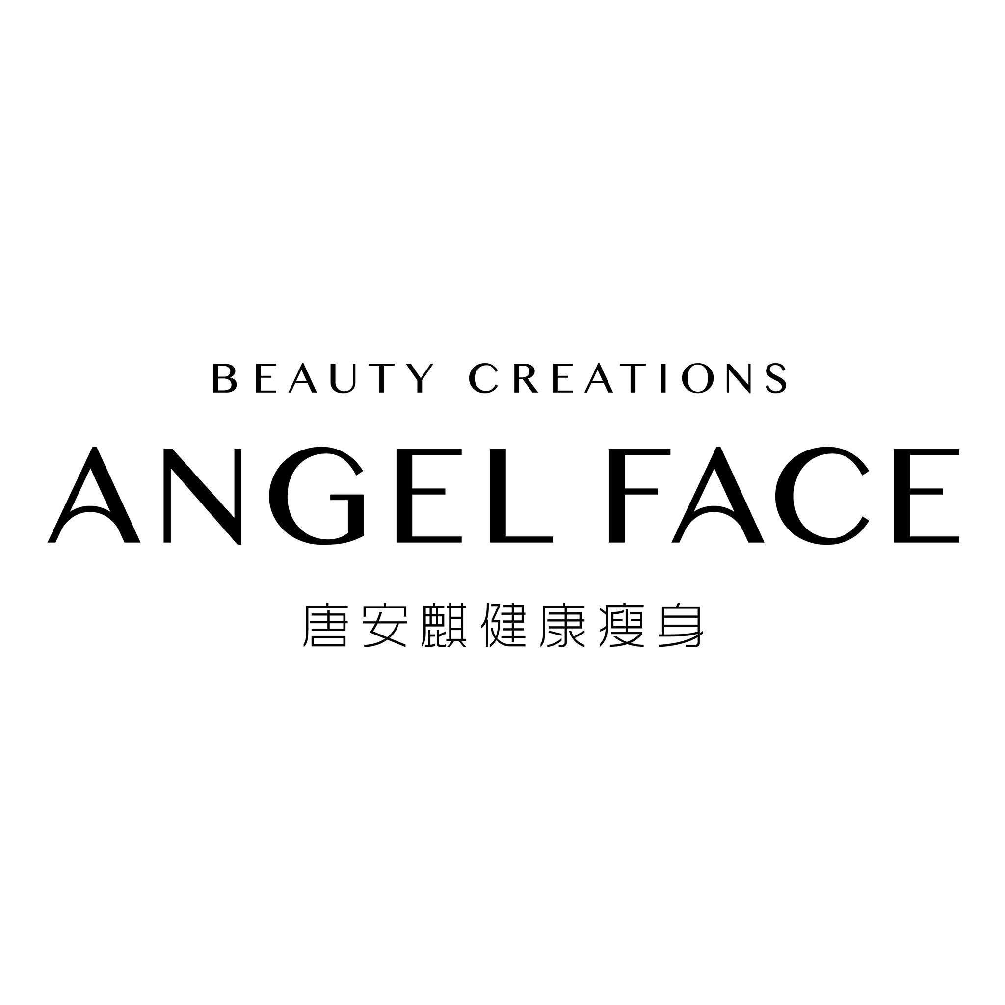 美容院 Beauty Salon 集團Angel Face (中環店) @ 香港美容網 HK Beauty Salon