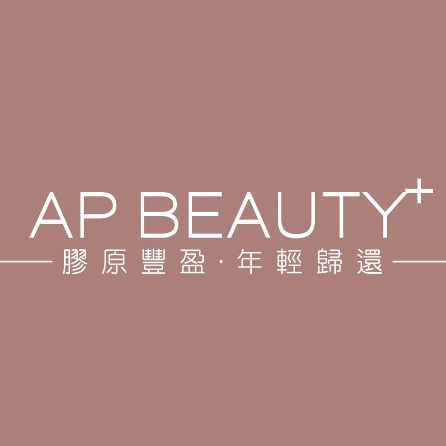 美容院 Beauty Salon 集團AP Beauty (荃灣店) @ 香港美容網 HK Beauty Salon