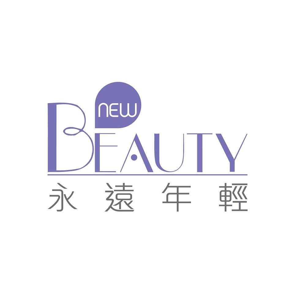 美容院 Beauty Salon 集團New Beauty (沙田分店) @ 香港美容網 HK Beauty Salon