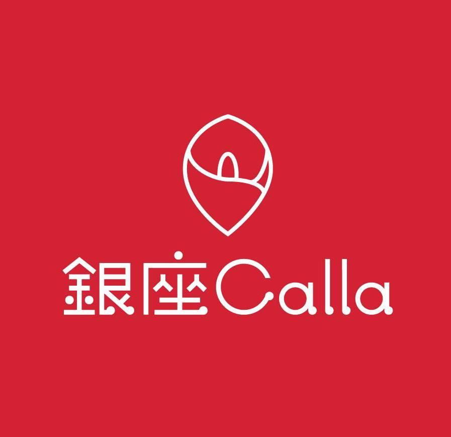 香港美容院 美容師 : 銀座Calla (銅鑼灣店) @青年創業軍