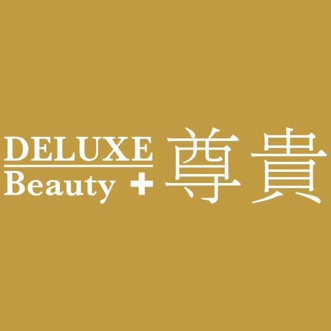 香港美容院 美容師 : Deluxe Beauty 尊貴美容 @青年創業軍