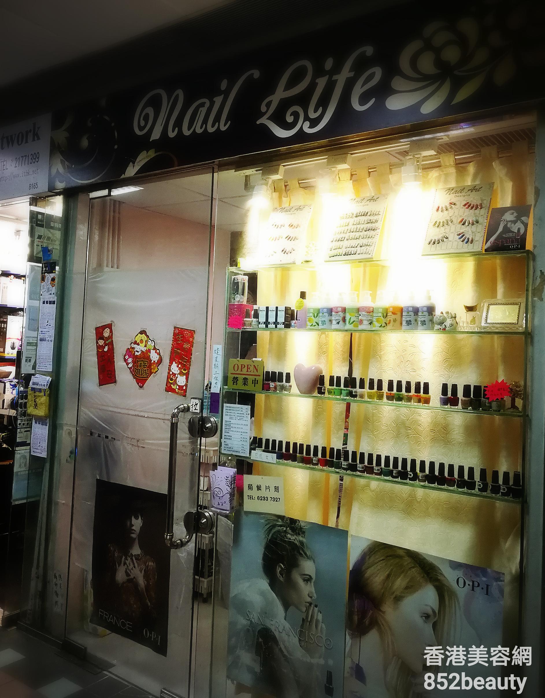 香港美容院 美容師 : nail Life @青年創業軍