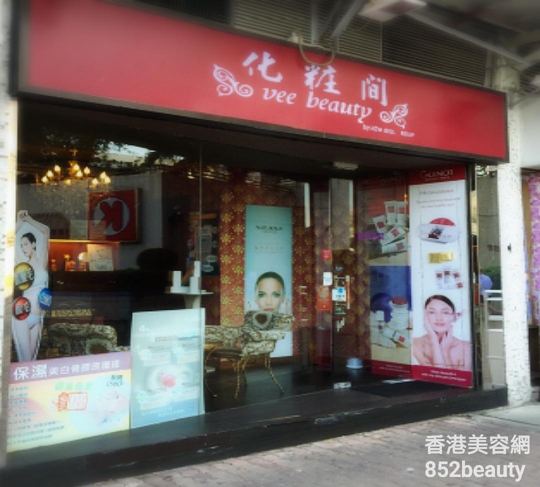 香港美容院 美容師 : 化粧間 (翠林商場) @青年創業軍