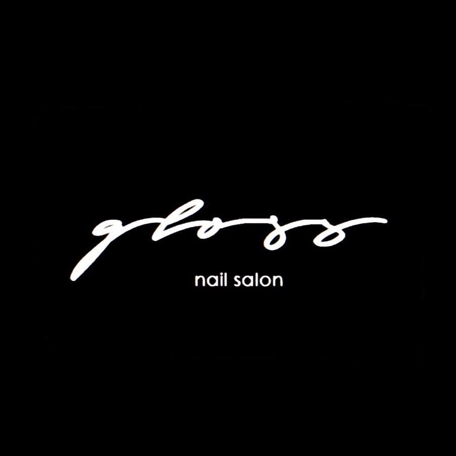 美容院: Gloss Nail Salon