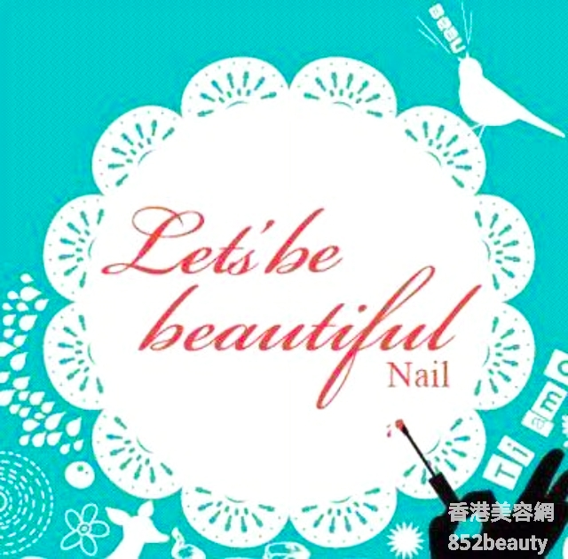 美容院: Let\'s Be Beautiful Nail
