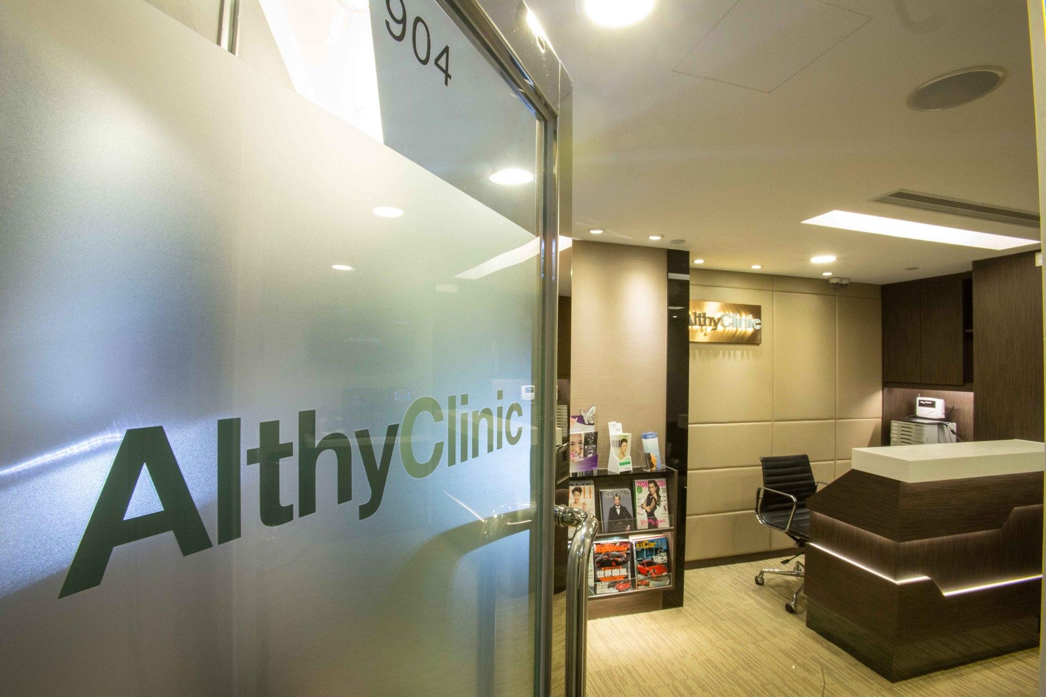 香港美容院 美容師 : Althy Clinic @青年創業軍