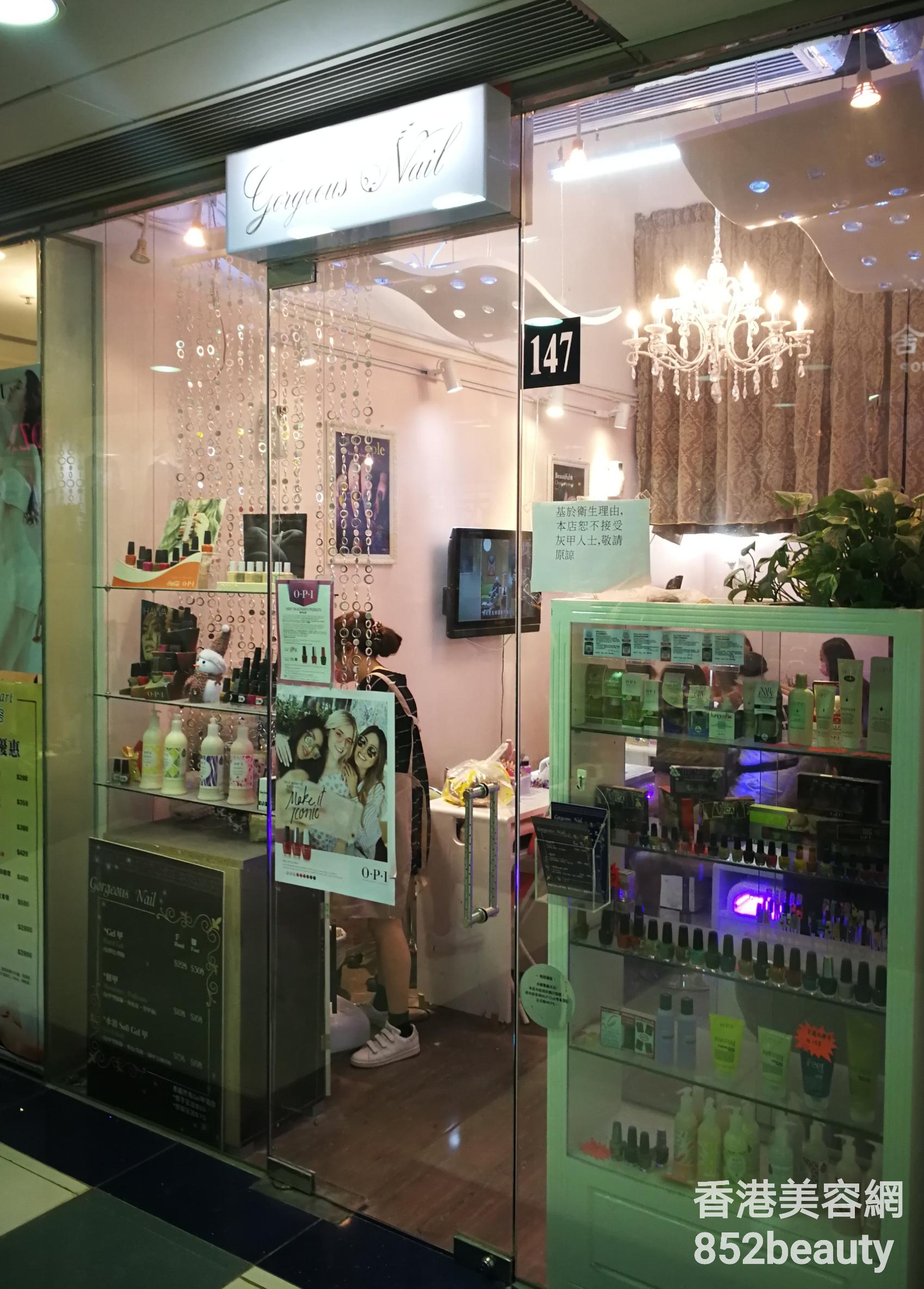 香港美容院 美容師 : Gorgeous Nail @青年創業軍