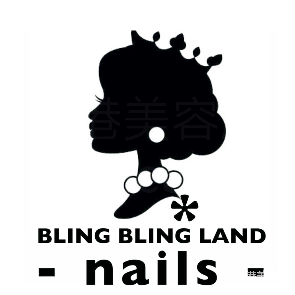 美容院 Beauty Salon: BlingBlingLand