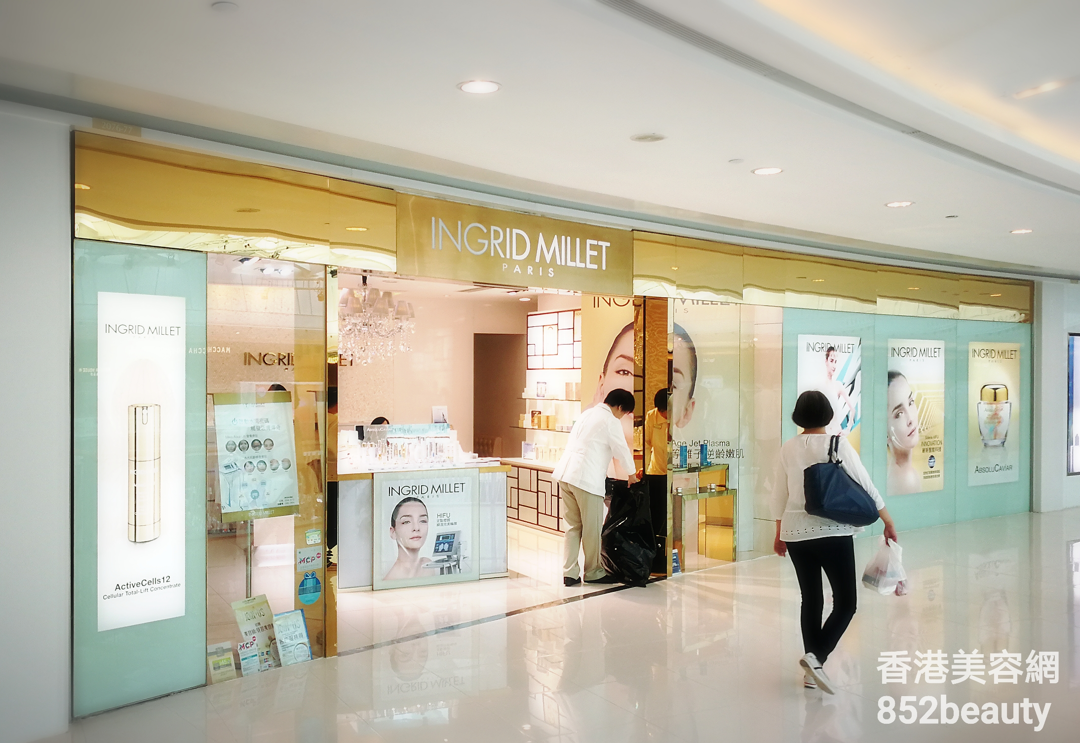 美容院 Beauty Salon 集團INGRID MILLET PARIS (新都城) @ 香港美容網 HK Beauty Salon