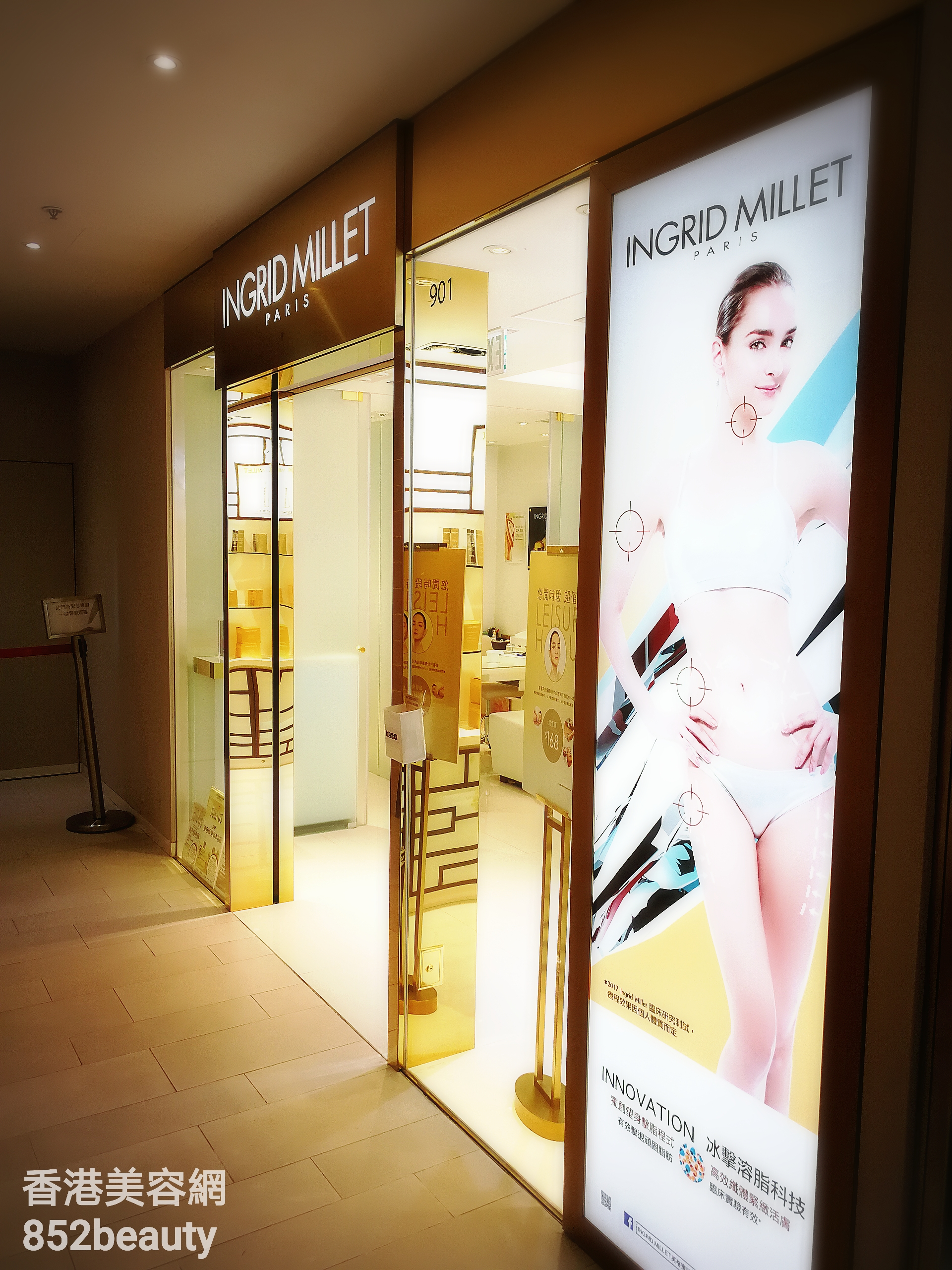 美容院 Beauty Salon 集團INGRID MILLET PARIS (上水) @ 香港美容網 HK Beauty Salon