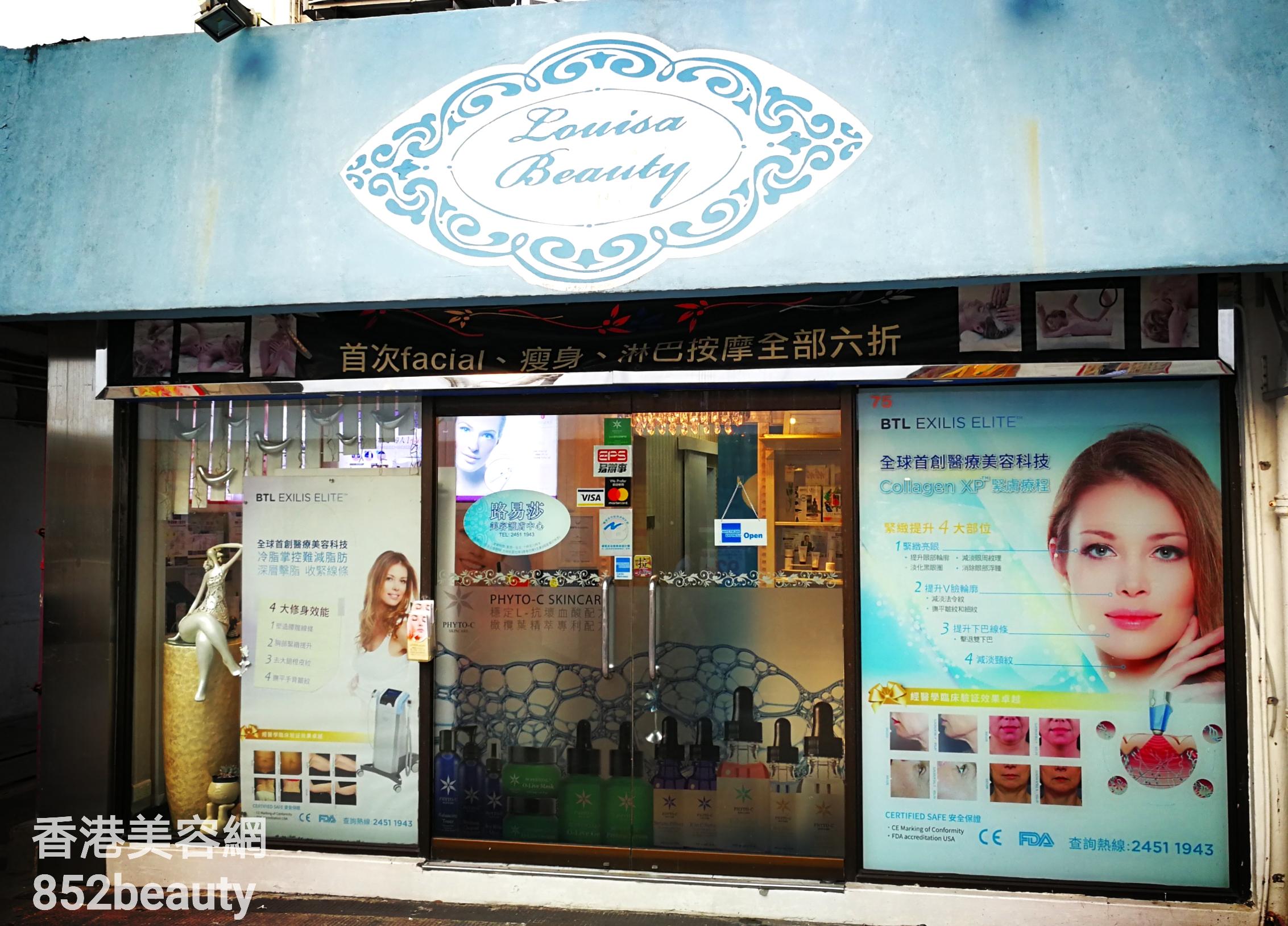 香港美容院 美容師 : Louisa Beauty @青年創業軍