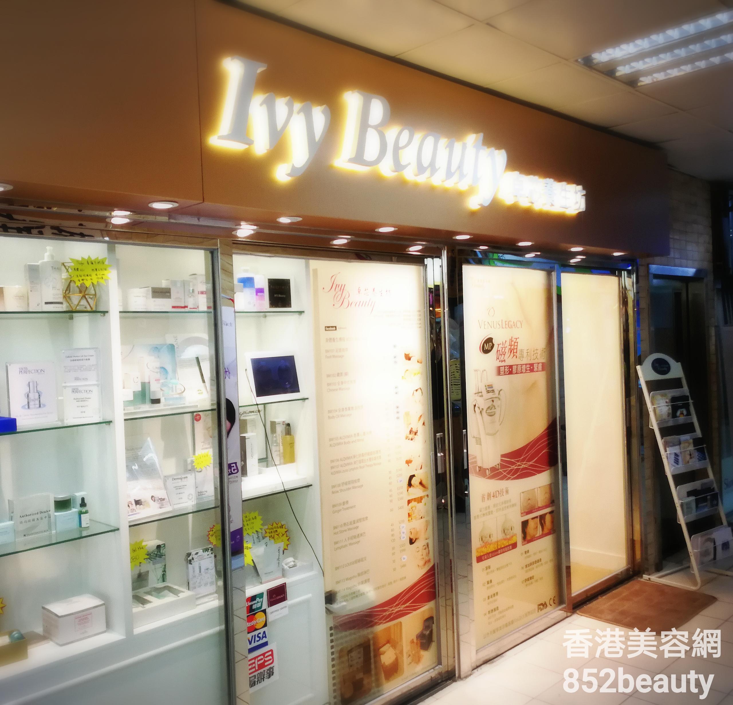 香港美容院 美容師 : Ivy Beauty 卓芯養生坊 (華都商場店) @青年創業軍
