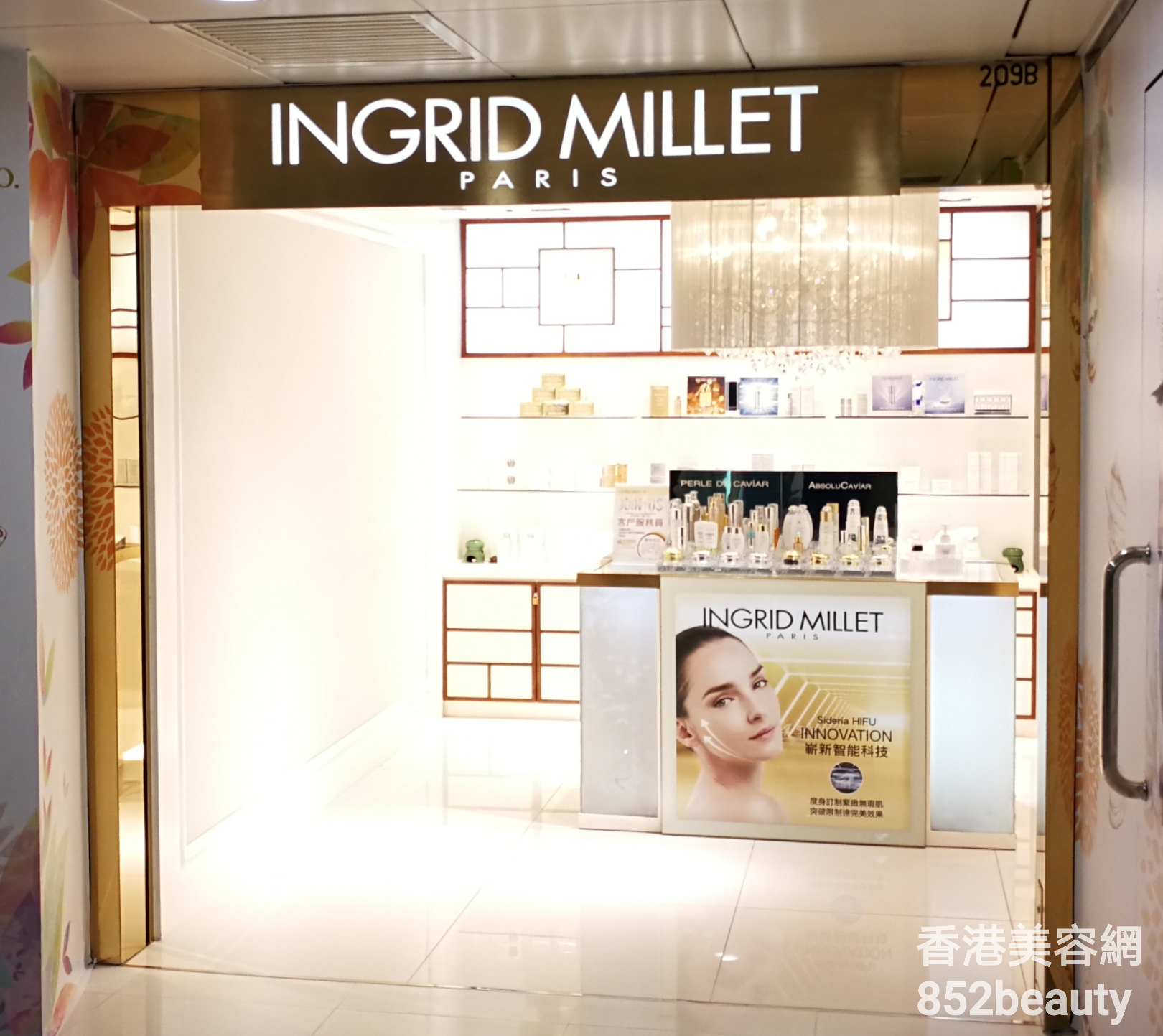 美容院 Beauty Salon 集團INGRID MILLET PARIS (屯門錦薈坊) @ 香港美容網 HK Beauty Salon