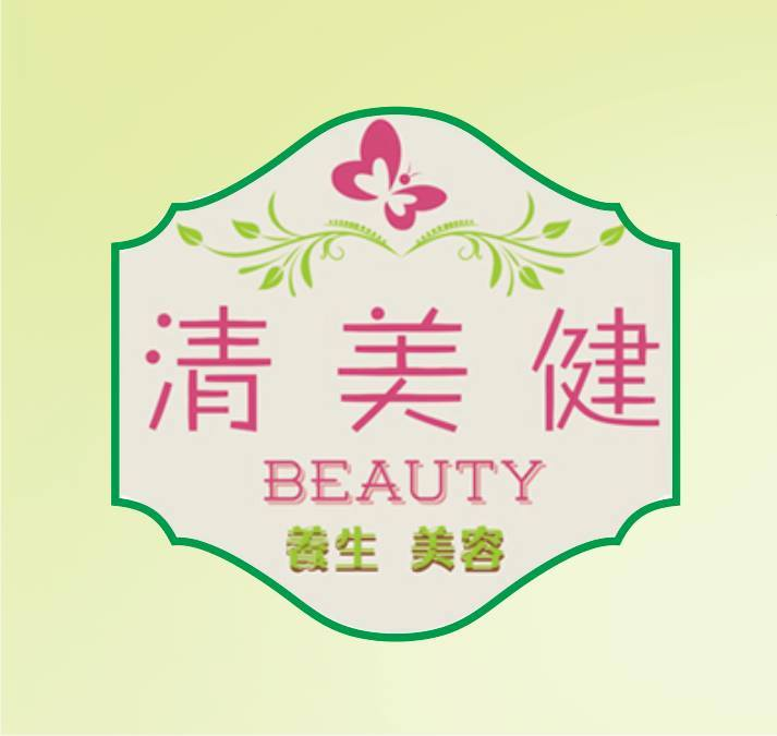 香港美容院 美容師 : Qingmeijian Health & Beauty Salon @青年創業軍