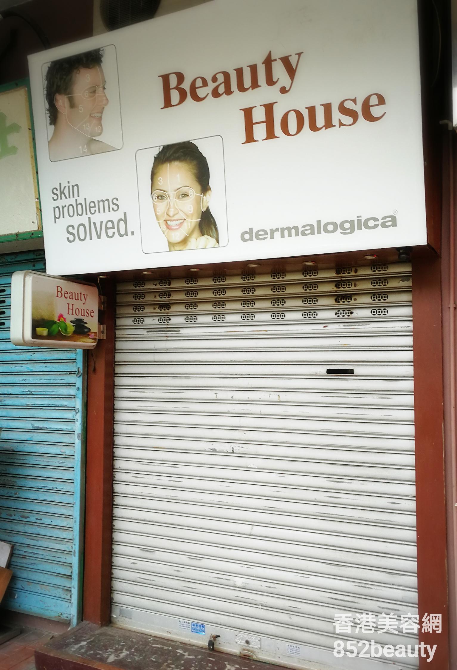 香港美容院 美容師 : Beauty House @青年創業軍