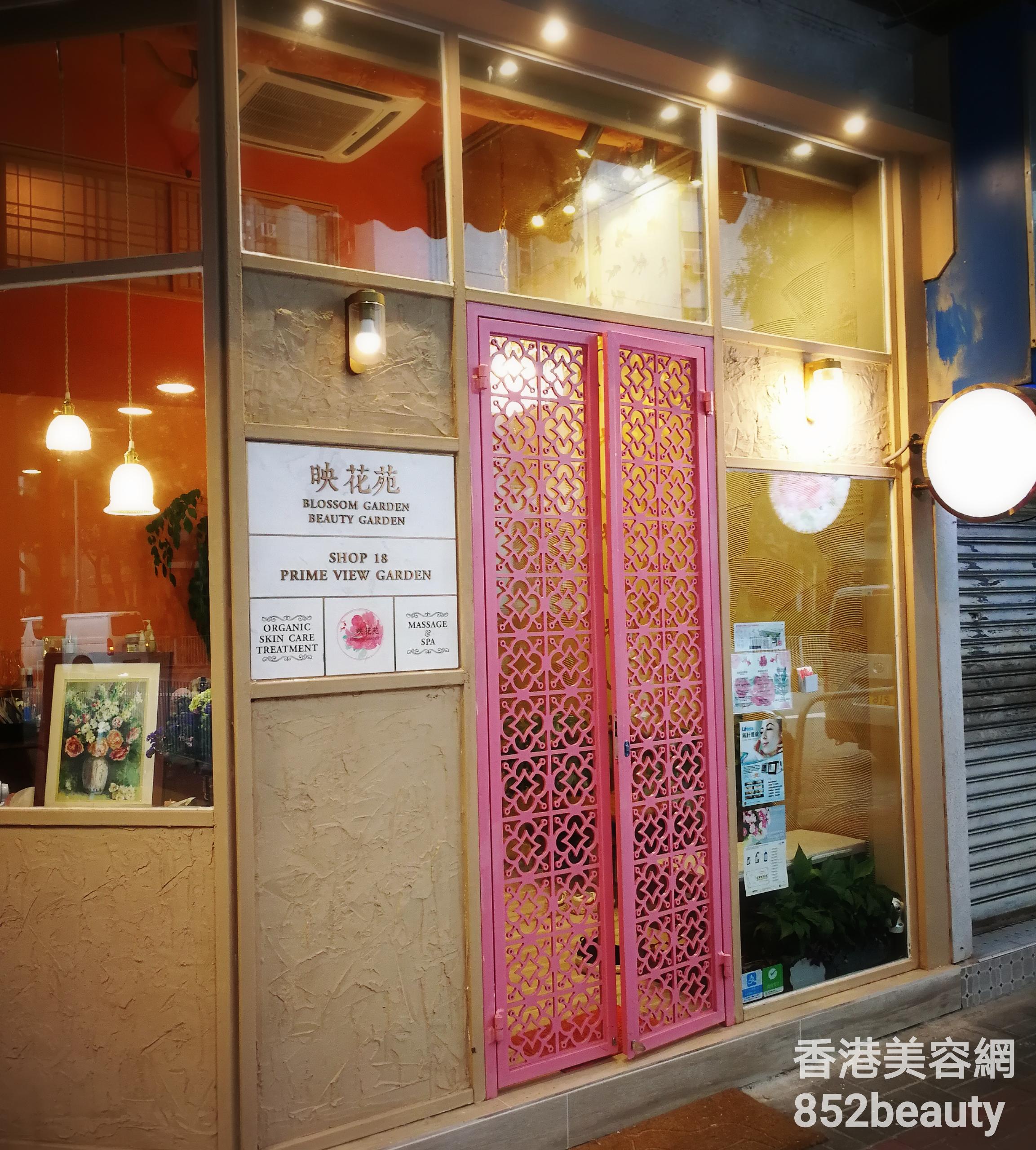 香港美容院 美容師 : 映花苑 Blossom Garden @青年創業軍