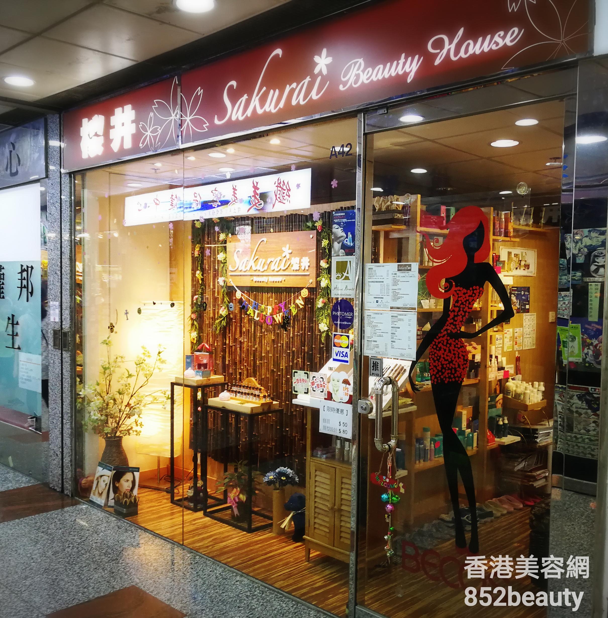 香港美容院 美容師 : Sakurai Beauty House 櫻井 @青年創業軍