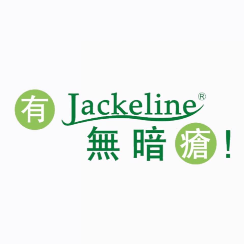 美容院 Beauty Salon 集團jackeline beauty salon (觀塘店) @ 香港美容網 HK Beauty Salon