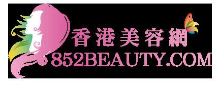 香港美容院 美容師 : Colorful Nail @青年創業軍