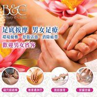 香港美容院 美容師 : Beauty & Charm @青年創業軍