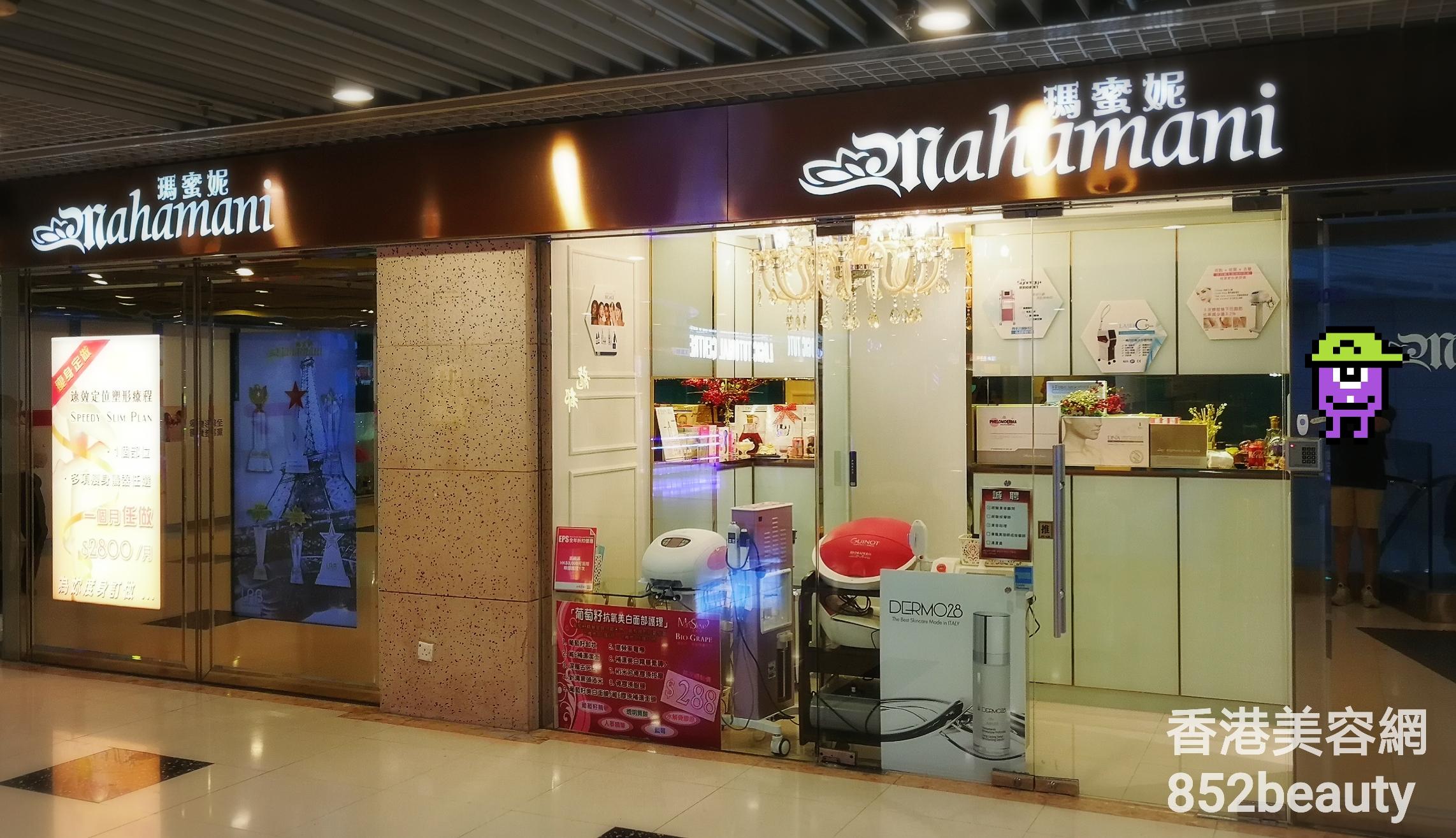 香港美容院 美容師 : 瑪蜜妮 Mahamani (天水圍天澤店) @青年創業軍