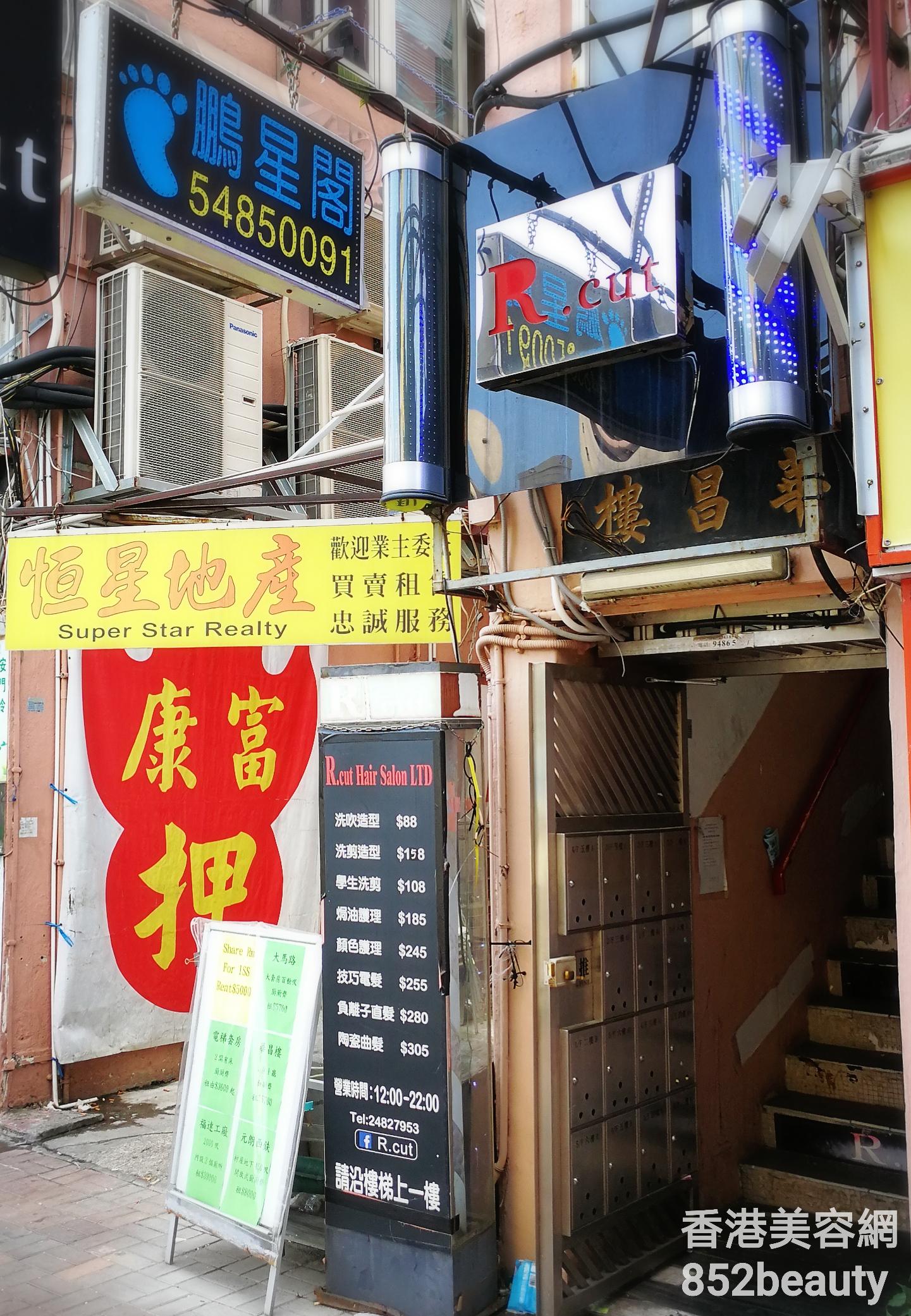 香港美容院 美容師 : 鵬星閣 @青年創業軍
