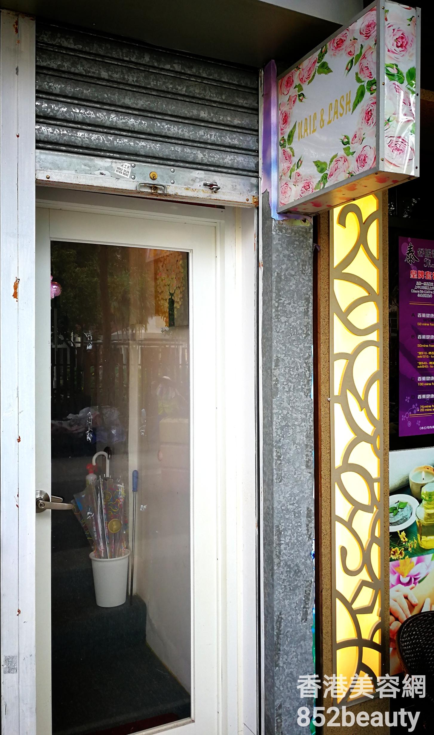 香港美容院 美容師 : NAIL & LASH @青年創業軍