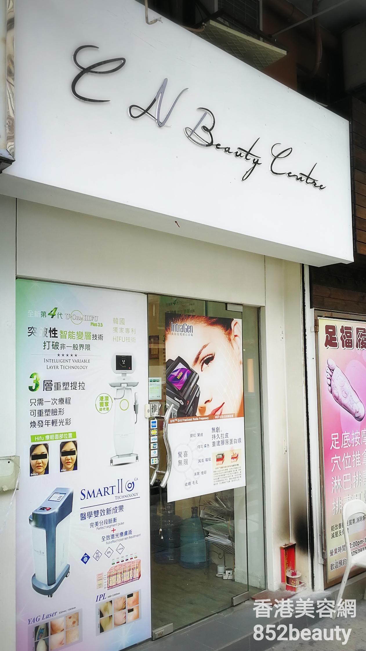 香港美容院 美容師 : C N Beauty Centre @青年創業軍